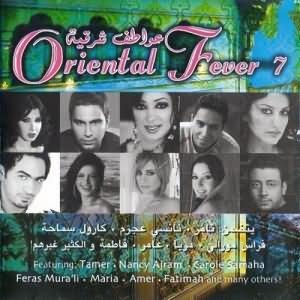 Oriental Fever Vol.7