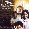 Palestine In My Heart - 2006 - V.A