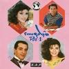 Mohamed El Helw - Walla W Habit