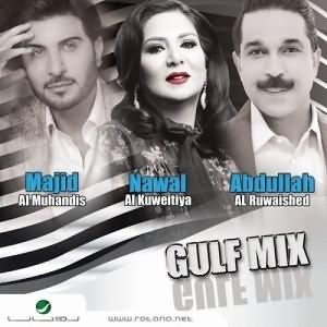 Gulf Mix