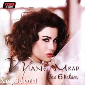 Album : Fo2 El Kalam 2011 Viviane_Mrad-Fo2_El-Kalam.2011300