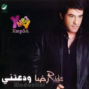Wada3tini - البوم ودعتنى