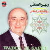 Dar Ya Dar - 0 - Wadea El Safi
