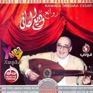 El Rawae3 - الروائع