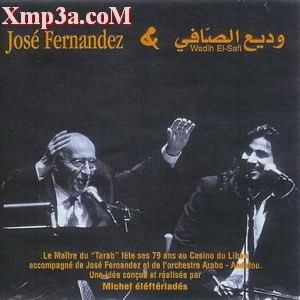 Wadea El Safi & Jose Fernandez