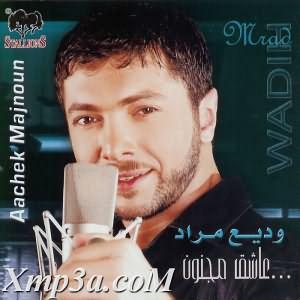 Aachek Majnoun - عاشق مجنون
