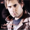 Saat Baoul - 2006 - Wael Gassar