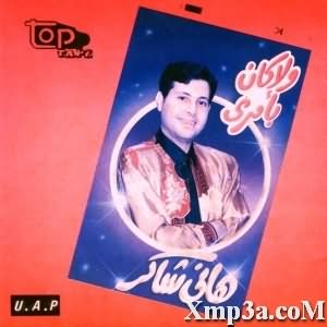 Wala Kan Beamry - ولا كان بأمرى