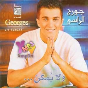 George El Rassi All Albums|Discography|Biography|Free Music Download 1