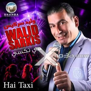 Hai Taxi (Original Motion Picture Soundtrack)