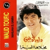 M7laha El Samra - 0 - Walid Tawfik