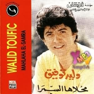 M7laha El Samra