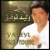 Ya Lil - 0 - Walid Tawfik