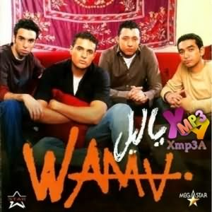Ya Leil - البوم واما ياليل
