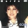 Ala Aini - 0 - Warda