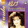 Batwanness Beek - 0 - Warda