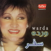 Safar - 0 - Warda