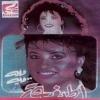 Weh Weh - 1990 - Latifa