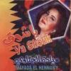 Ya Shouq - 0 - Mayada El Henawy