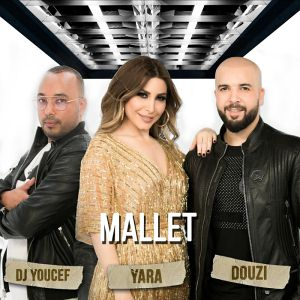 Mallet (Ft Douzi) - مليت