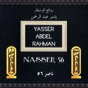 Naser 56