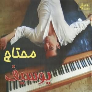 Mhtag (Mini Album)
