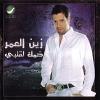 Damak Li Albi - 2007 - Zein El Omor