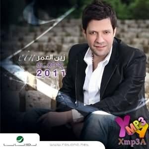 Zein El Omor 2011