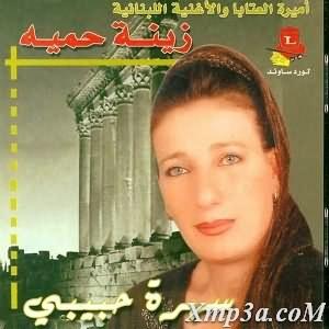 Sahret Habibi