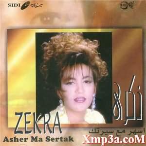Ashar Ma3a Sertak
