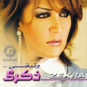 Wa Tabqa Zekra - وتبقى ذكرى