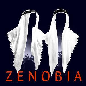 Zenobia - زنّوبيا