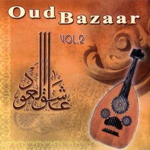 Oud Bazaar Vol. 2 - عاشق العود الجزء الثاني