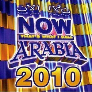 Now Arabia 2010