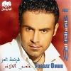 Forset 3omr - 2003 - Assi El Helani