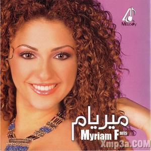 Ana Wel Sho2 - البوم انا والشوق
