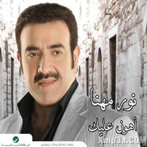 Ahoun Aalik
