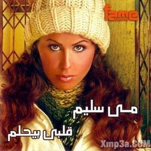 Albi Bey7lam - البوم قلبى بيحلم