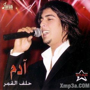 Helef El Amar