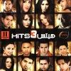 Hits Vol.3 (Arabic Songs) - 2010 - V.A
