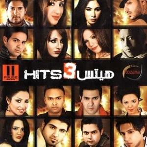Hits Vol.3 (Arabic Songs) - هيتس 3