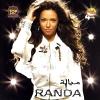 Mayala - 2009 - Randa