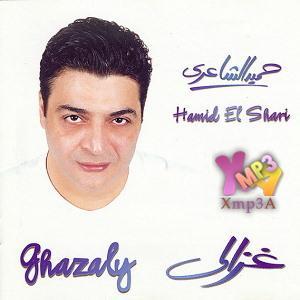 Yisaab Alaya - يصعب عليا