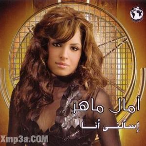 Betkrah Lieh