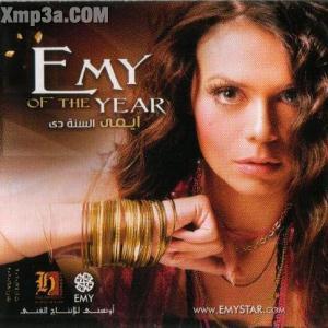 Emy El Sanadi - ايمى السنه دى