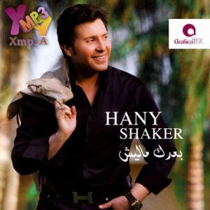 Hekayat El Donya - حكاية الدنيا
