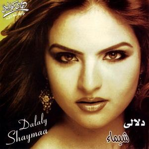Shaimaa Said All Albums|Discography|Biography|Free Music Download 1