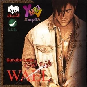Arablay - قربلي