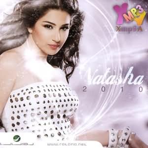 Natasha 2010