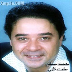 Salemt Albi